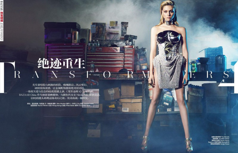 nicola-peltz-in-harper-s-bazaar-magazine-china-june-2014-trendthisway.pt_3
